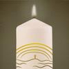 Kerze für Christiane Heinemann für
